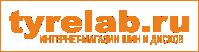 tirelab.ru - Интернет-магазин